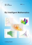 Научный журнал «International Scientific Journal Intelligent Mathematics»