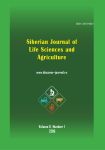 Журнал «Siberian Journal of Life Sciences and Agriculture»